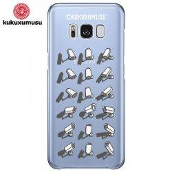 Carcasa Samsung G955 Galaxy S8 Plus Licencia Kukuxumusu Cámaras