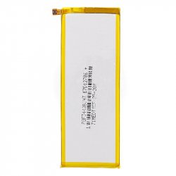 Bateria Original Huawei Ascend P7 (Bulk)